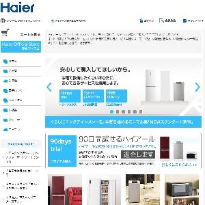 �n�C�A�[���E�I�t�B�V�����E�X�g�A/Haier Official Store