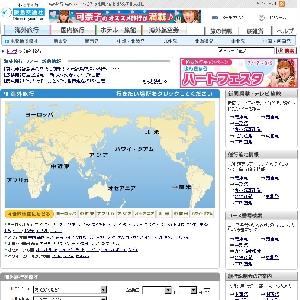 阪急交通社(国内海外ツアー・航空券)