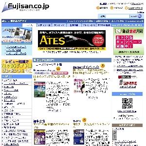 雑誌のオンラインストア【Fujisan.co.jp】