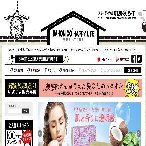 美容室専売ヘアケア用品の【ハホニコ・ハッピーライフ】