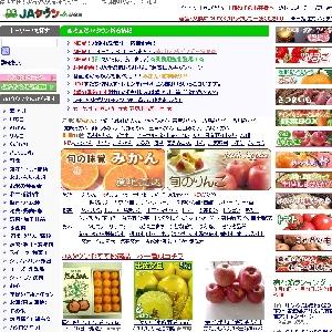 【全農】産地直送JAタウン
