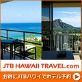 JTB HAWAII TRAVEL.com