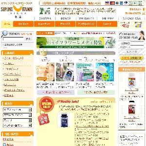 サプリンクス・ビタミン・ストア