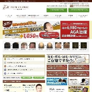 頭髪に関する治療のトムクリニック