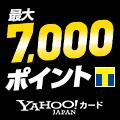 �ŒZ�Q���łs�|�C���g���炦��IYahoo! JAPAN�J�[�h