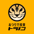 トラノコ(PointExchangeでポイント投資)