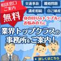 【日本法規情報】法律全般サポート