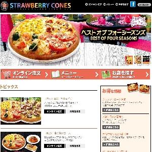宅配ピザの【ストロベリーコーンズ】