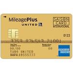 クレディセゾン「MileagePlusセゾンゴールドカード」