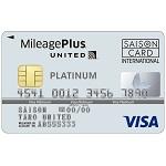 クレディセゾン「MileagePlusセゾンプラチナカード」